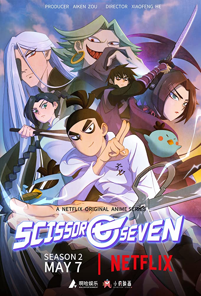 Watch Movie Scissor Seven - Season 2