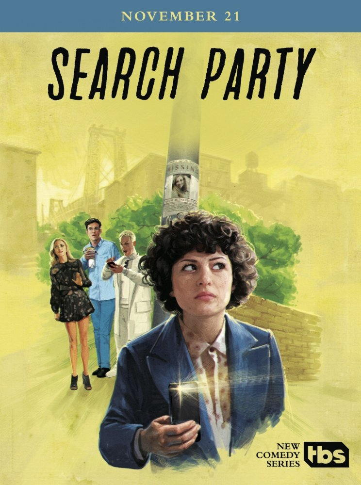 Watch Movie Search Party - Season 1