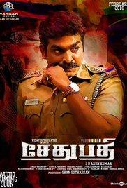 Watch Movie Sethupathi