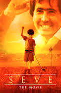 Watch Movie Seve The Movie