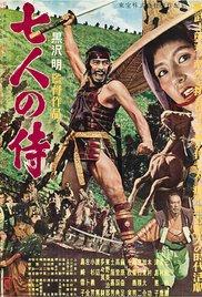 Watch Movie Seven Samurai