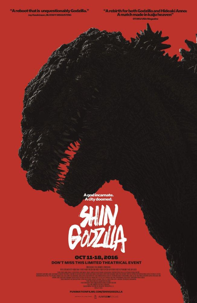 Watch Movie Shin Godzilla