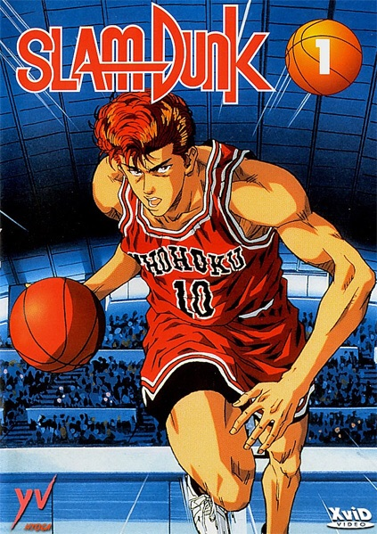 Watch Movie Slam Dunk