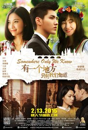 Watch Movie Somewhere Only We Know