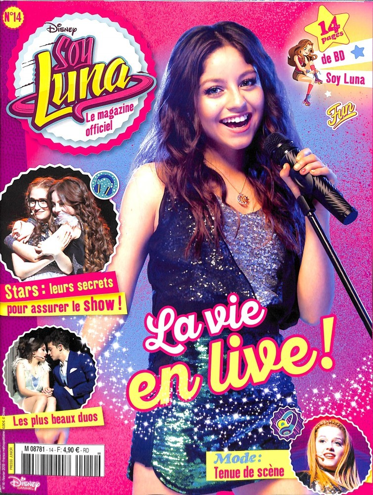 Watch Movie Soy Luna - Season 2