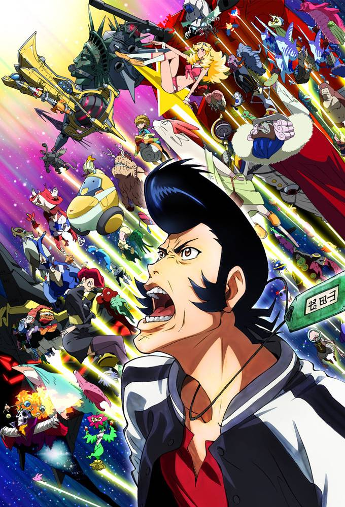Watch Movie Space Dandy