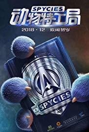 Watch Movie Spycies