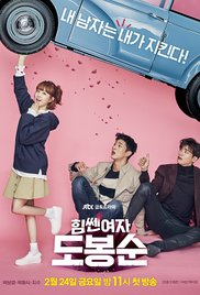 Watch Movie Strong Woman Do Bong Soon