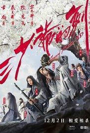 Watch Movie Sword Master