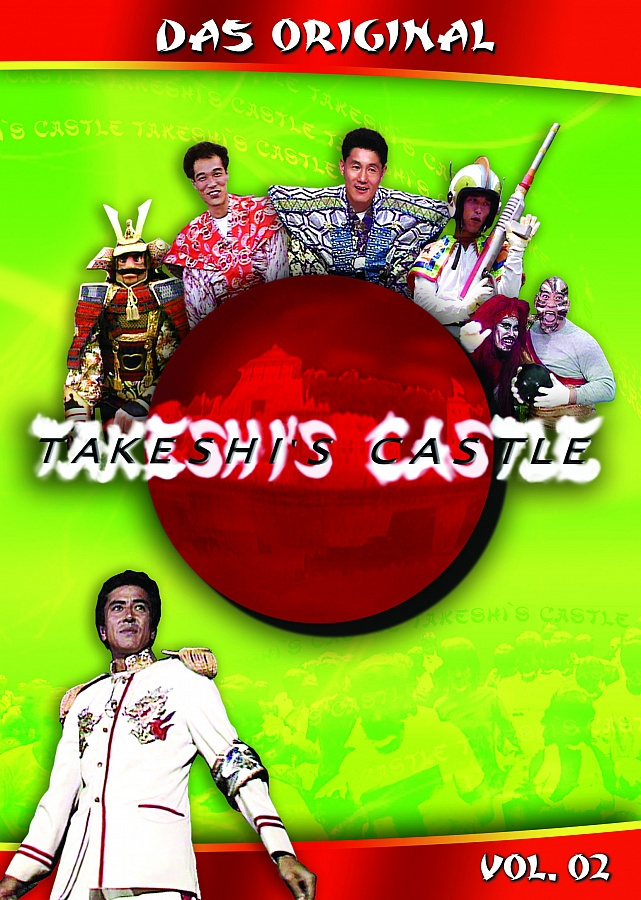 Watch Movie Takeshi's Castle - Season 4