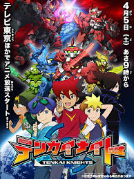 Watch Movie Tenkai Knights