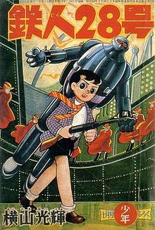 Watch Movie  Tetsujin 28-go