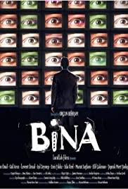 Watch Movie The Antenna