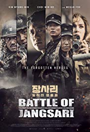 Watch Movie The Battle of Jangsari