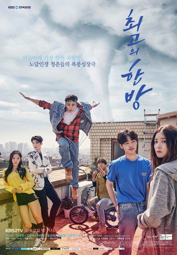 Watch Movie The Best Hit