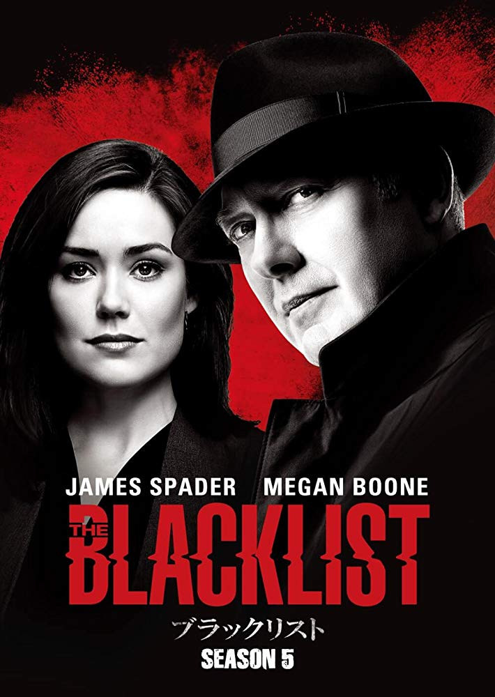 Watch Movie The Blacklist - Season 7