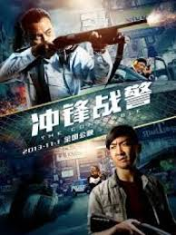 Watch Movie The Constable