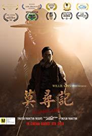 Watch Movie The Final Blade