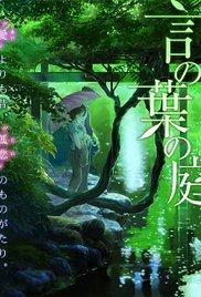 Watch Movie The Garden of Words