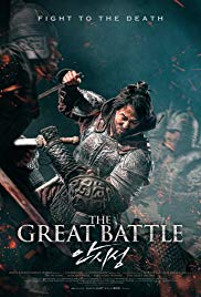 Watch Movie The Great Battle