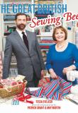 Watch Movie The Great British Sewing Bee - Season 1