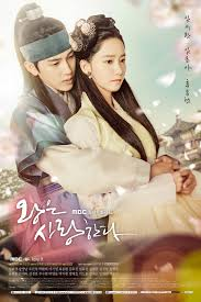 Watch Movie The King Loves