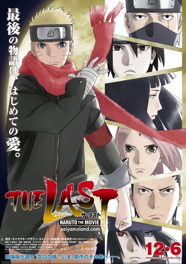 Watch Movie The Last: Naruto The Movie