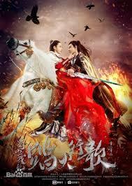 Watch Movie The Legend of Zu