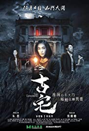 Watch Movie The Lingering