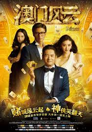 Watch Movie The Man From Macau