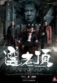 Watch Movie The Mobfathers