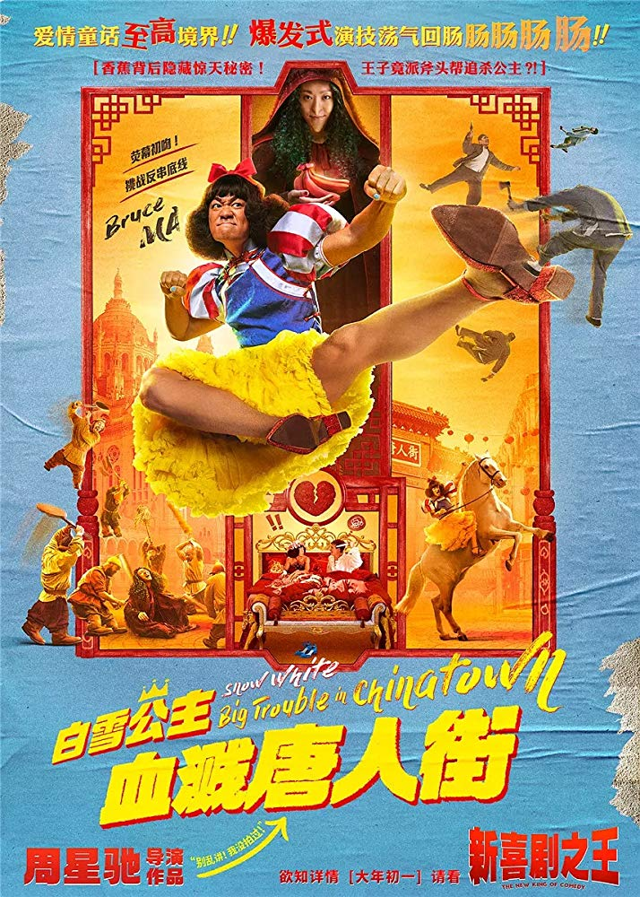 Watch Movie The New King of Comedy
