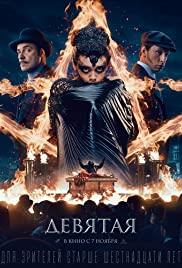 Watch Movie The Ninth