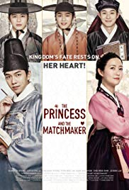 Watch Movie The Princess and the Matchmaker