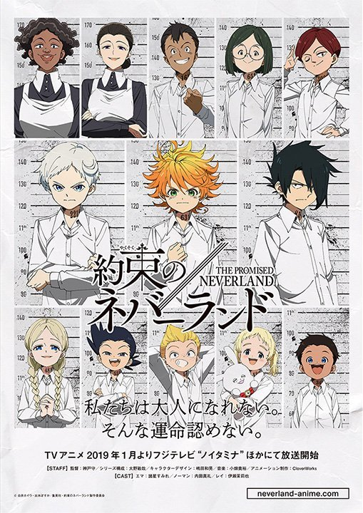 Watch Movie The Promised Neverland - Season 1