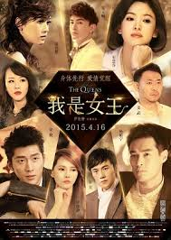 Watch Movie The Queens