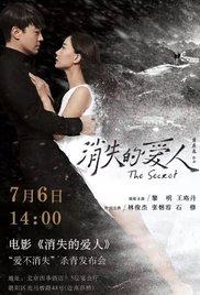 Watch Movie The Secret