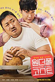 Watch Movie The Soul-Mate