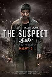 Watch Movie The Suspect