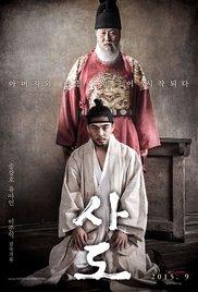 Watch Movie The Throne
