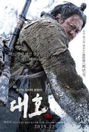 Watch Movie The Tiger: An Old Hunter's Tale
