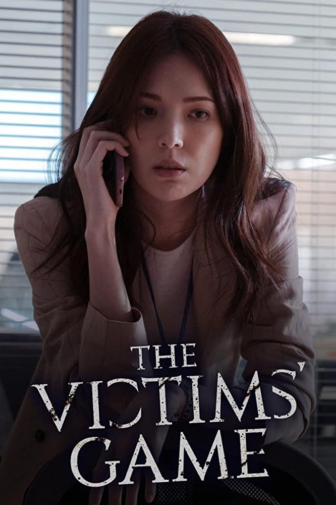 Watch Movie The Victims' Game - Season 1