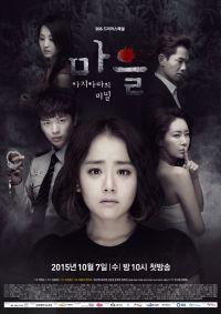 Watch Movie The Village Achiaras Secret