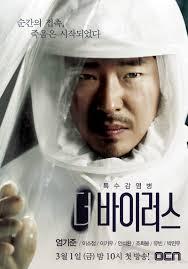 Watch Movie The Virus
