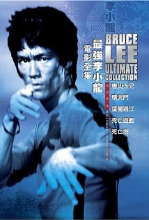 Watch Movie The Way of the Dragon