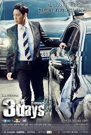 Watch Movie Three Days