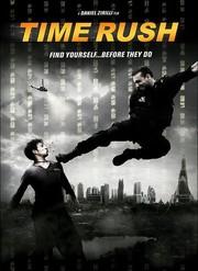 Watch Movie Time Rush