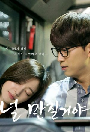Watch Movie Touching You