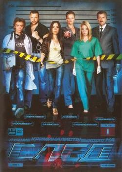 Watch Movie Traces - Season 1