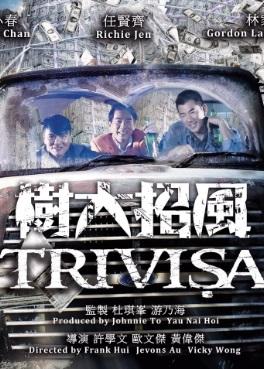 Watch Movie Trivisa